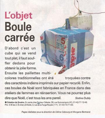 Boule_2mains_2
